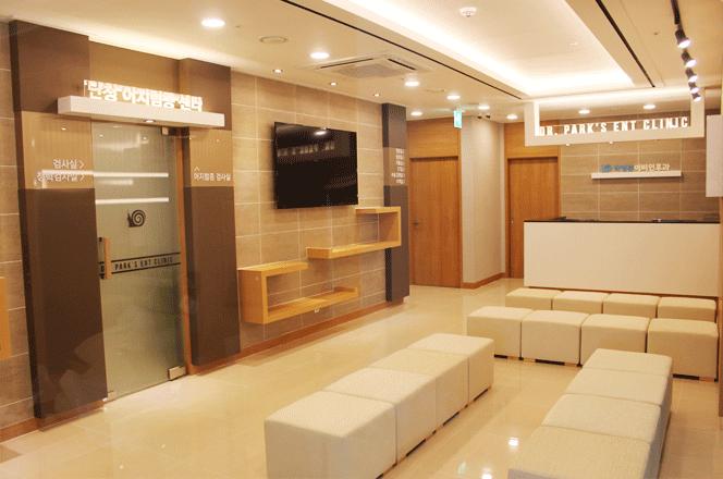 박영준이비인후과 대기실
